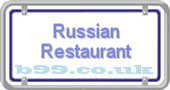russian-restaurant.b99.co.uk